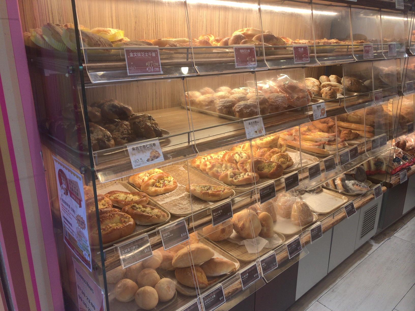 香港、意外にパン屋が多い